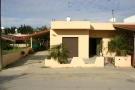Semi-Detached Bungalow for sale in Deryneia, Famagusta