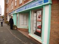 Shop to rent in  104 Newland Street...