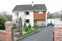 3 bed Detached property in Wain Park, Plympton...