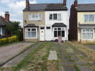 3 bed semi detached house to rent in UMBERSLADE ROAD...