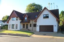 Glebe Wynd Detached Villa for sale