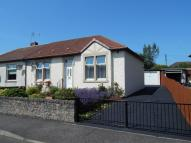 property for sale in 2 Bed semi-detached with extensive landscaped gardens, 6 Gardner Terrace, Stoneyburn