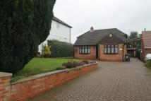 Rectory Lane South Detached Bungalow to rent