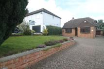 Detached Bungalow in Rectory Lane South...