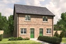 new home for sale in Moor Road, Stainburn...