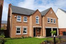 Gleneagles Drive Detached property for sale