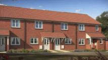 2 bedroom End of Terrace property in South Petherton, Somerset