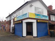 property to rent in Nottingham Road