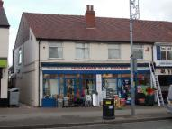 Commercial Property to rent in Wollaton Road, Beeston