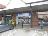 Commercial Property in Westpoint Shopping...