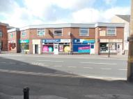 1 bed Shop in High Street, Long Eaton