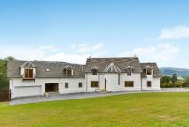 7 bedroom Detached property for sale in Ballyoukan, Nr Pitlochry...