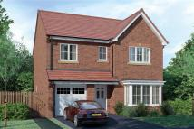4 bed new property in Ambridge Way...