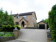 4 bedroom Detached property in Meirion Cottages...