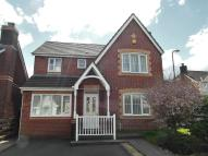 4 bedroom Terraced home in Camnant, Forgemill...