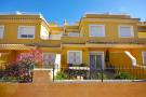 Punta Prima Town House for sale