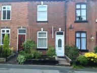 2 bedroom Terraced house in Mcdonna Street...