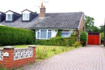 Semi-Detached Bungalow for sale in The Green...