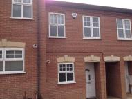 2 bedroom Terraced house to rent in Tansey Green Road...