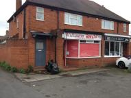Shop in Brettell Lane, Amblecote...