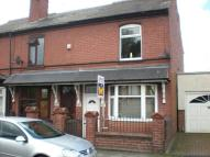 2 bed Terraced property to rent in Dibdale Street, Dudley