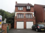 Westcott Close Detached property to rent
