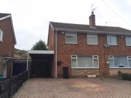 3 bedroom semi detached home in Bells Lane, Wordsley...