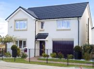 new house for sale in East Calder, EH53