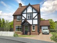 4 bedroom new home for sale in New Park Lane, Mansfield...