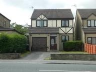 4 bed house to rent in LEEDS ROAD, ECCLESHILL...