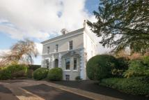 7 bedroom Detached home for sale in Harp Hill...