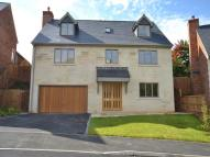 Avening Road new house for sale