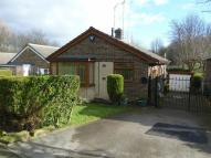 2 bedroom Detached Bungalow in Flounders Hill, Ackworth