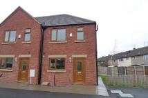 3 bed Town House in Toad Hole Close...