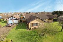 3 bedroom Detached Bungalow for sale in 1 Sharmans Close...