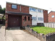 3 bed semi detached house for sale in New Mill Lane...