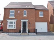 4 bed Detached property for sale in Hobben Crescent...