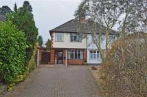 Kirby Lane semi detached property for sale