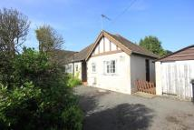 2 bed Bungalow for sale in Westfield, Woking...