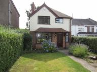 Detached property in Bedworth Road...