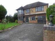 4 bedroom Detached property for sale in Meriden Road, Fillongley