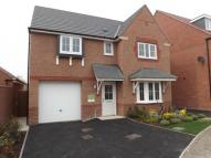 4 bed new house for sale in Tiber Road...