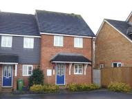 3 bedroom End of Terrace house for sale in Hilperton, Wiltshire