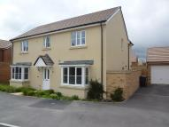4 bed Detached house for sale in Kingfisher Close...