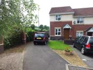 2 bedroom End of Terrace property for sale in Armstrong Close...