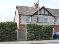 2 bed semi detached property in Park Road, Ashbourne