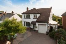 4 bed Detached home in Bedford Road, Rushden