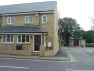 2 bedroom End of Terrace home to rent in High Street Sandy Beds...