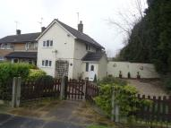2 bedroom End of Terrace home for sale in BASILDON