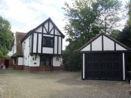4 bed house in Nelmes Way, Emerson Park